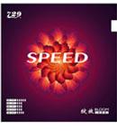 友谊729绽放SPEED速度型 粘性乒乓球胶皮