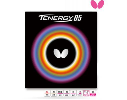 Butterfly蝴蝶T05 反胶套胶(Butterfly TENERGY.T05) 05800