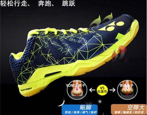 YONEX尤尼克斯羽毛球鞋男运动鞋超轻YY球鞋 SHB-A2MEX