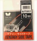 Butterfly蝴蝶乒乓底板护板边76350 乒乓球专业护边