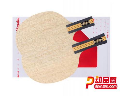 NITTAKU尼塔库 特注碳素木吉他 乒乓球拍 底板