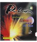 palio拍里奥CJ8000轻快型专业版 乒乓球套胶