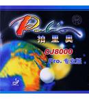 palio拍里奥CJ8000 PRO 专业版 乒乓球套胶