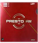 友谊729闪现PRESTO乒乓球套胶speed速度型反胶