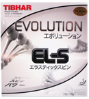 Tibhar挺拔 EL-S变革乒乓球反胶套胶