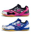 Butterfly蝴蝶新款专业比赛运动鞋LEZOLINE-5乒乓球鞋