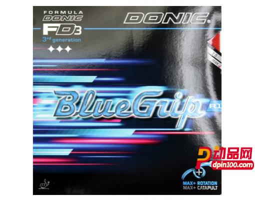 Donic 多尼克 BlueGrip R1 13062乒乓球胶皮
