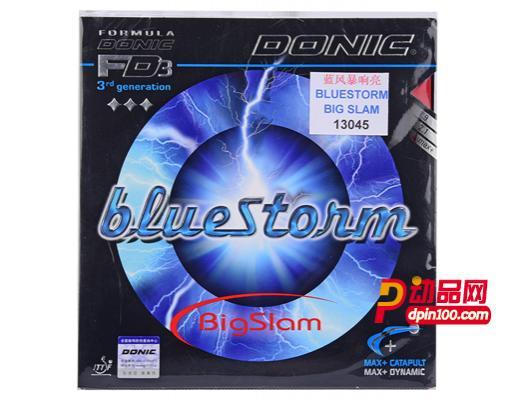 DONIC多尼克 bluestorm bigslam蓝色风暴响亮 乒乓球套胶 13045