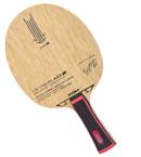 XIOM骄猛冰淇淋底板AZXi专业7层进攻型内置碳素乒乓球拍
