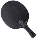 STIGA斯帝卡樊振东黑标 5+2碳素纪元乒乓球底板(预定!不接急单!)