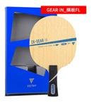 维克塔斯VICTAS ZX-GEAR IN乒乓球底板 皮切福德球拍