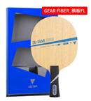 维克塔斯VICTAS ZX-GEAR FIBER乒乓球底板 进攻型球拍