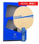 维克塔斯VICTAS DYNA SEVEN乒乓球底板 进攻型7层纯木球拍