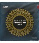 友谊729焦点3套胶(焦点三,Focus 3,焦点III)反胶套胶