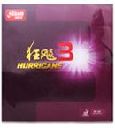 红双喜狂飚3套胶37度(狂3,狂飚Ⅲ,狂飚三)反胶套胶