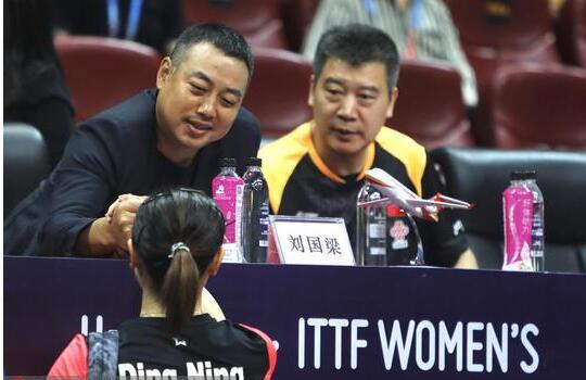 国乒男女队教练互换,全力备战国际乒联奥地利赛