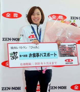 石川佳纯获赞助商送超级烤肉券十分开心
