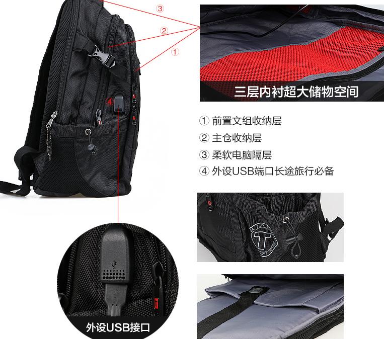 TIBHAR挺拔乒乓球运动包背包 521104: