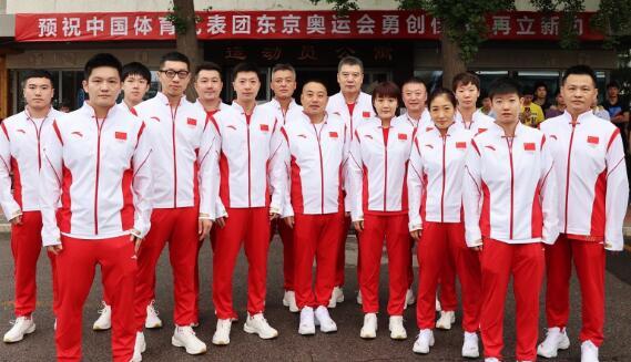 国乒男女队