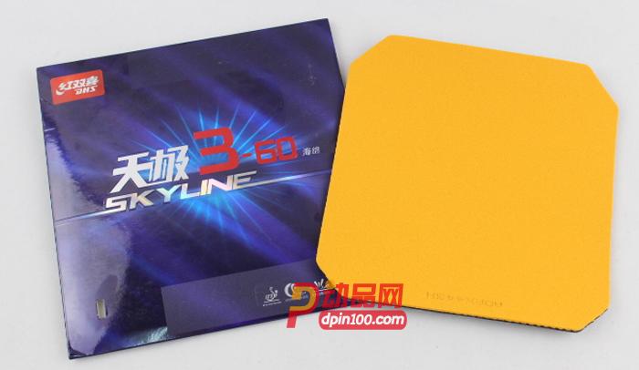 红双喜天极360(天极3-60) 乒乓球胶皮 60号海绵: