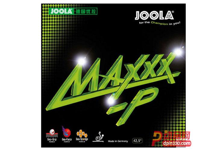JOOLA优拉 MAXXX-P 乒乓球内能套胶 阿鲁纳装备神器: