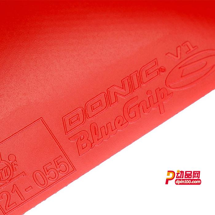 Donic多尼克 BlueGrip V1 13061 乒乓球胶皮: