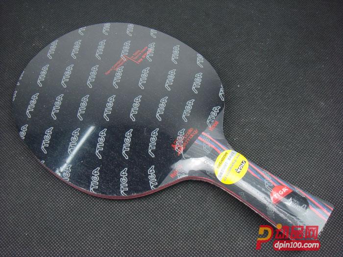 STIGA斯蒂卡纳米碳王9.8乒乓底板