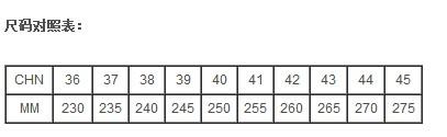 Butterfly蝴蝶 UTOP-9 高档专业比赛乒乓球鞋: