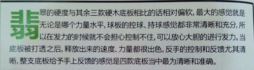 斯帝卡绿檀翡翠5