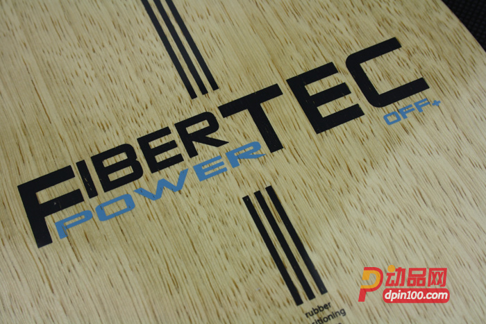 adidas阿迪达斯Fibertec-Power蓝碳-锏乒乓球冰球历史国青底板图片