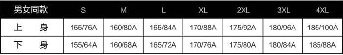 Butterfly蝴蝶乒乓短袖运动服BWH-270-1比赛T恤 女款 2017新款!