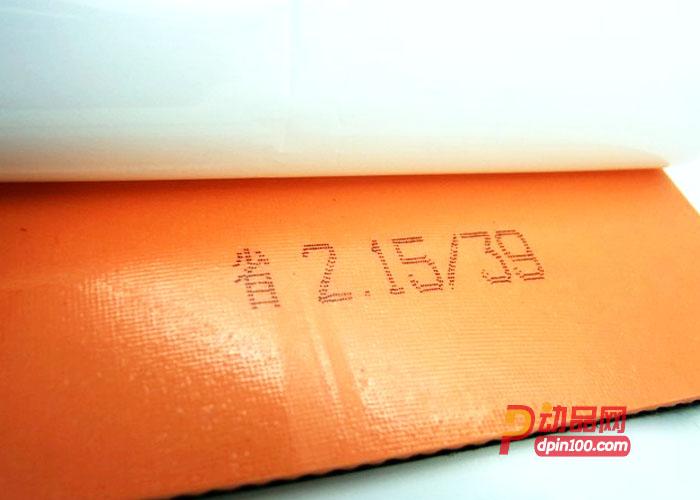 红双喜尼傲省狂3反胶套胶(neo省狂三):海绵图片2