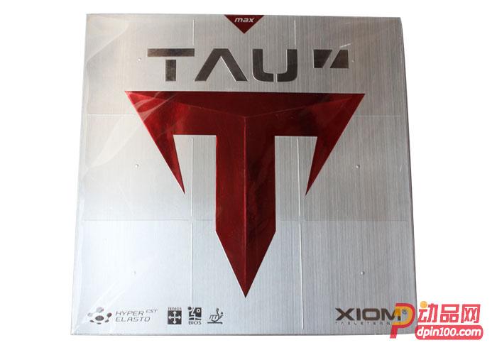XIOM骄猛 TAU踏舞 乒乓球反胶套胶 顶级内能粘性套胶: