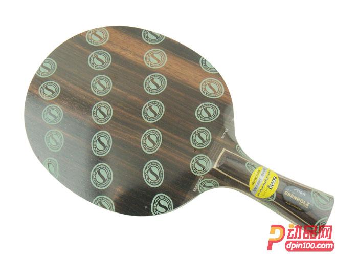 STIGA斯帝卡黑檀7乒乓球拍底板(STIGA黑檀王7) 陈玘使用底板