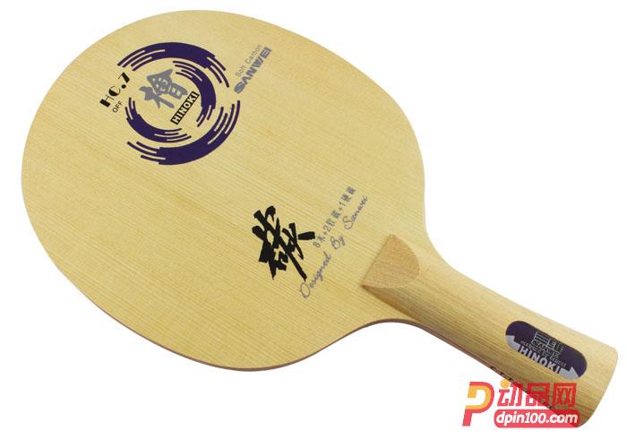 三维HC-7桧碳乒乓球底板 爆冲弧圈: