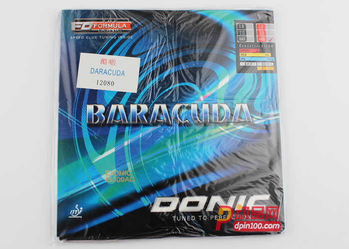 多尼克 Donic Baracuda(12080)反胶套胶 超强的稳定性