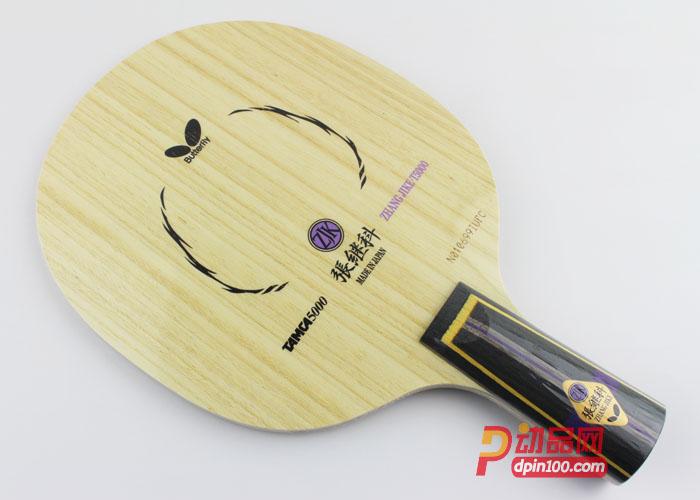 Butterfly蝴蝶23610 张继科 T-5000 乒乓球底板: