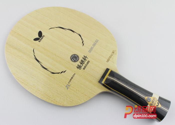 Butterfly蝴蝶36551 张继科ZLC ZHANGJIKE ZLC 乒乓球底板