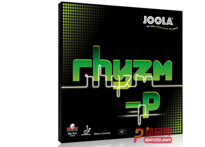 JOOLA优拉 雷神-P RHYZM-P 乒乓球内能套胶 专为塑料球而设计: