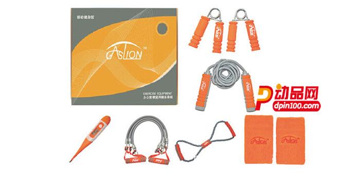 GASLION/格狮伦礼品健身户外大礼包 跳绳握力器运动八件套GS007