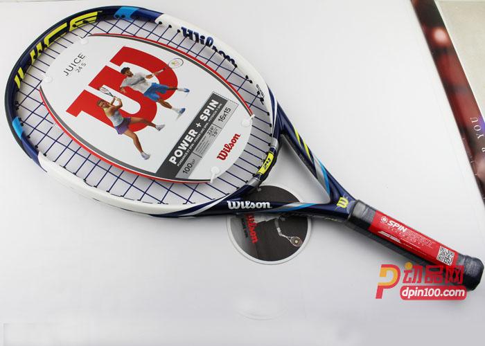 Wilson威尔胜儿童网球拍 初学超轻全碳素单人网球拍Juice 24:
