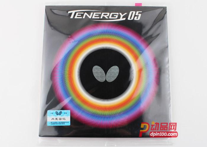 蝴蝶T05 反胶套胶(Butterfly TENERGY.T05) 05800 :