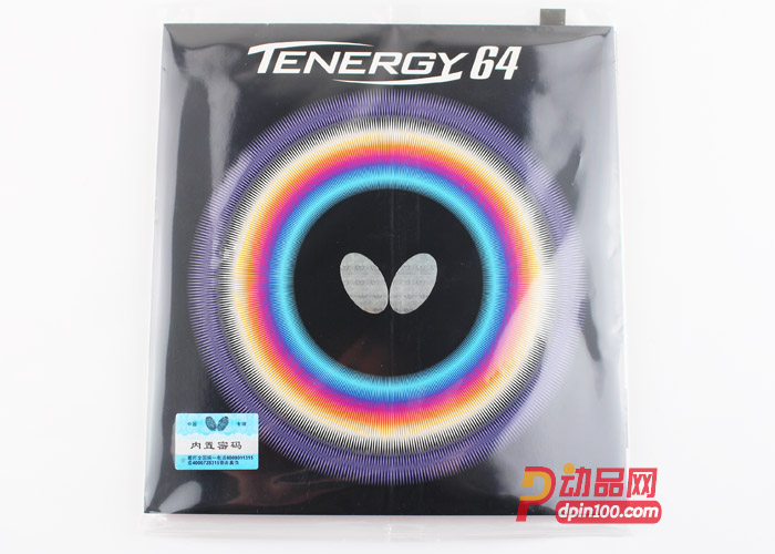 蝴蝶T64 反胶套胶(Butterfly TENERGY.T64-FX) 05820: