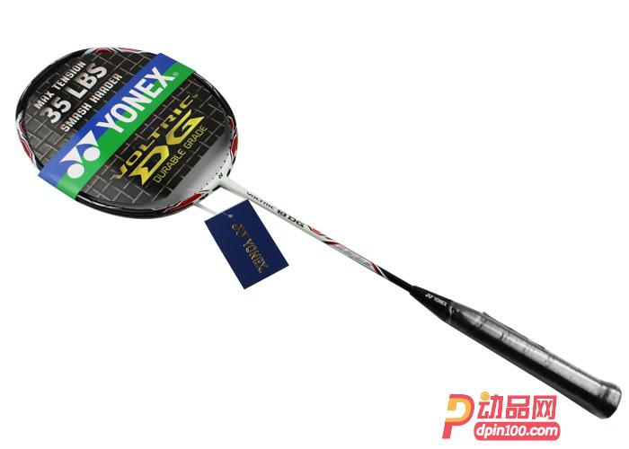 YONEX尤尼克斯VT-10DG/VT10DG羽毛球拍 :