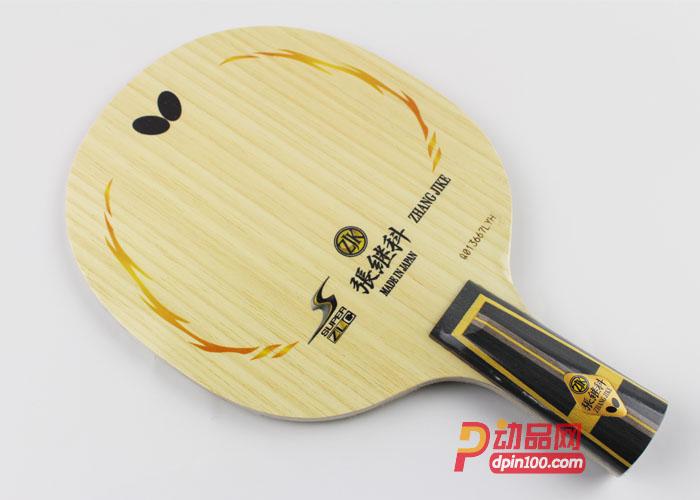 Butterfly蝴蝶 张继科超级ZLC(张继科SUPER ZLC)乒乓球底板 蝴蝶23580: