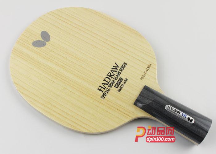 Butterfly蝴蝶HADRAW VK乒乓底板进攻型 23770 直拍: