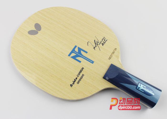 蝴蝶波尔ALC乒乓底板22920(Butterfly BOLL ALC-CS)新波尔剑