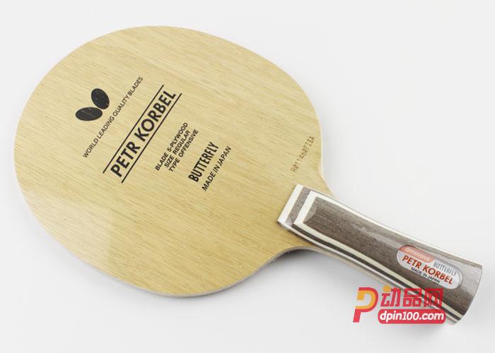 最新的两面异质攻击型乒乓套餐介绍