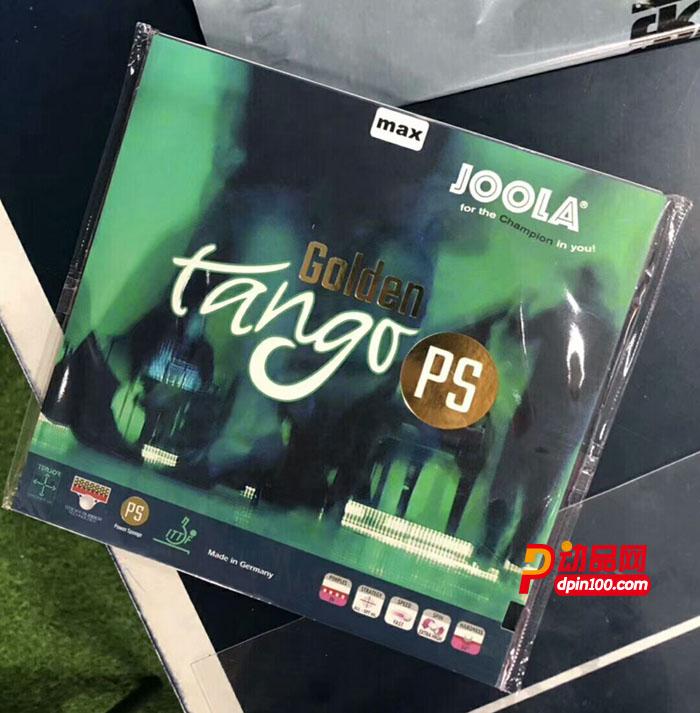 JOOLA优拉 黄金探戈Golden TANGO PS顶级内能粘性乒乓套胶