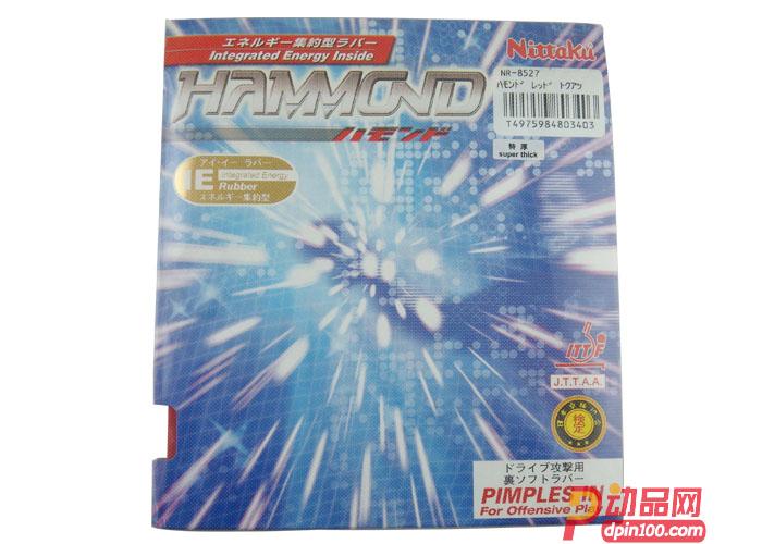 尼塔库紫尼(哈蒙特紫泥)HAMMOND反胶套胶(刘国正使用):